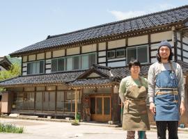 Guest House Takazuri-KITA