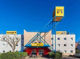 hotelF1 Brétigny sur Orge, Бретиньи-сюр-Орг (рядом с городом Sainte-Geneviève-des-Bois)