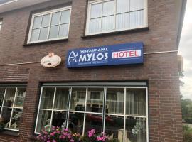 Hotel Mylos, Sittensen (Stemmen yakınında)