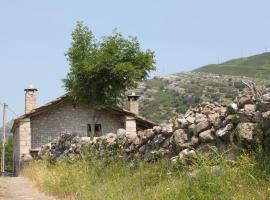 Casa Rural Las Machorras I y II, Bárcenas
