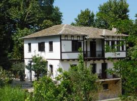 Guesthouse Kalyvi, Хорефто (рядом с городом Загора)