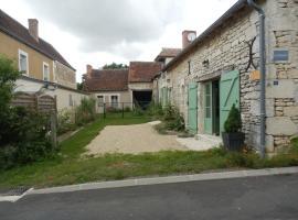 La maison aux oiseaux, Chambon (рядом с городом Lésigny)