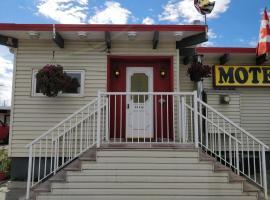 Siesta Inn, Vanderhoof (Fraser Lake yakınında)