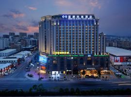 Menshine Gloria Hotel, Shantou (Chenghai yakınında)