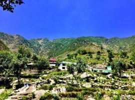Himalayan Pinaki, Dalhousie (рядом с городом Nūrpur)