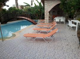 Summer Time Apartments, Chrani