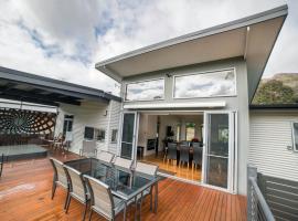 Hemley House Luxury in Halls Gap