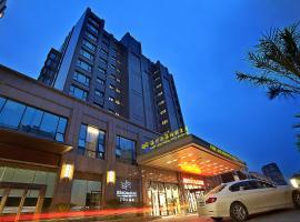 Park lane Binhai Hotel Wenzhou, Wenzhou (Ningcunso yakınında)