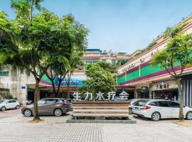 Shengli Hydrotherapy Vacation Hotel, Jiangmen (Xinhui yakınında)