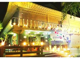 Bulguksa Business Hotel