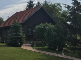 Hanael zagorska kućica, Pavlovec-Zabočki (рядом с городом Veliko Trgovišće)