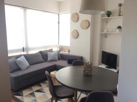 NSF Boavista Apartment
