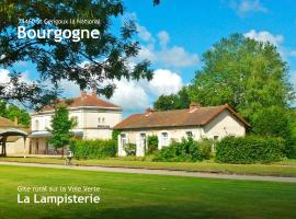 Gite de la Lampisterie, Saint-Gengoux-le-National (рядом с городом Burnand)