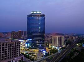Hampton by Hilton Zhongshan Nanlang