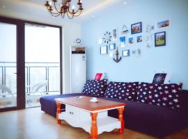 Gold Beach Seaview Holiday Apartment, Huangdao (Houchawan yakınında)