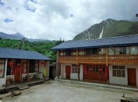 Shangri-La Youping Guesthouse, Zhongcun (Tuguancun yakınında)
