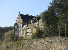 Manoir de Beauregard, Cunault, Trèves-Cunault (рядом с городом Les Rosiers)