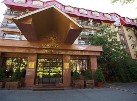 Отель Алматы Уют