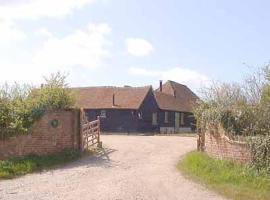 Thornden Farm, Ashburnham (рядом с городом Penhurst)