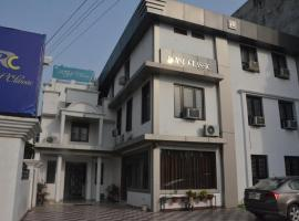 Hotel Royal Classic, Bareilly (рядом с городом Mīrānpur Katra)