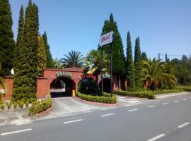 Motel Santiago, Vedra (рядом с городом Ribadulla)
