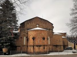 Dúplex en el centro totalmente reformado, Sant Joan de les Abadesses (рядом с городом Vallfogona de Ripolles)
