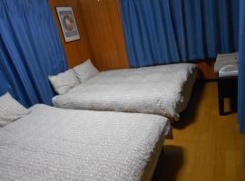 Family Resort Apartment, Funabashi (Kamagaya yakınında)