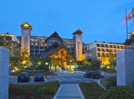 Haitai Junting Holiday Hotel, Weihai (Xunshan yakınında)