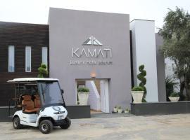 Kamati Luxury Hotel Bodrum, Torba