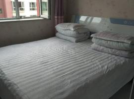 Dream Traveler Guesthouse
