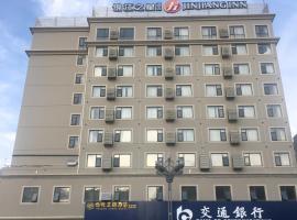Jinjiang Inn Kunming Beijing Road Chuanxin Gulou Subway Station
