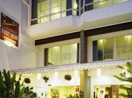 Baan Oui Guest House