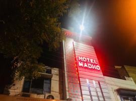 Hotel Madho, Bathinda