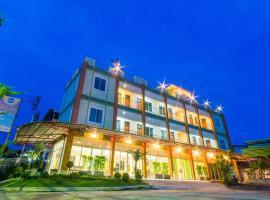 Ubon Best Place