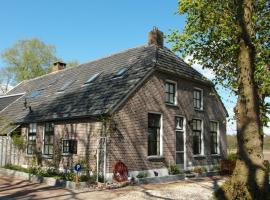 't Karrewiel, Dalerveen (in de buurt van Coevorden)