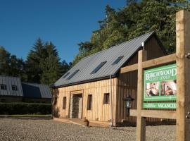 Birchwood Guest Lodge