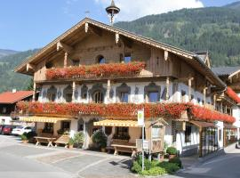 The 10 best hotels & places to stay in Uderns, Austria - Uderns hotels