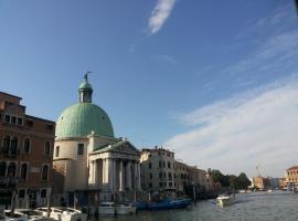 Venice Vacation House