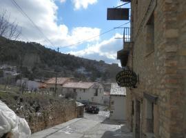 Hostal El Portalico, Linares de Mora
