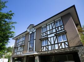 Hotel Karuizawa Elegance, Karuizawa