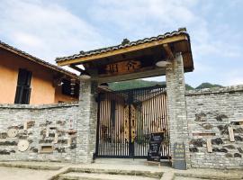 Shuikoujiushe Guest House, Yichun (Wentang yakınında)