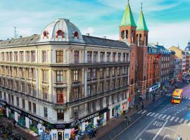 Die 30 besten hotels in kopenhagen d nemark ab 60 for Hotels in kopenhagen zentrum