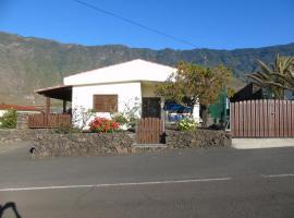 Casa Rita 4, Фронтера (рядом с городом Los Llanillos)