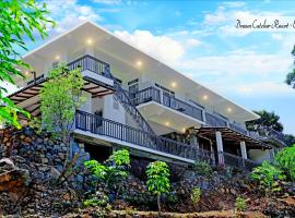 Ella Dream Catcher Resort