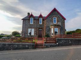 Drumfearne Guesthouse & Tearoom, Carradale