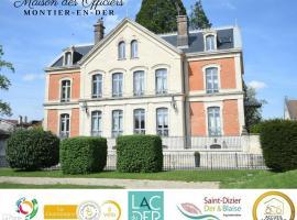 La Maison Des Officiers, Montier-en-Der (рядом с городом Wassy)