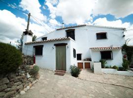 Olive Grove Farmhouse, Trujillos (рядом с городом Ribera Baja)