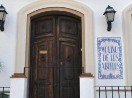 Hotel-Museo Molino de Los Abuelos, Comares