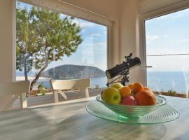 Casa Arsida - Uphill private home with fantastic sea view, Áyios Yeóryios