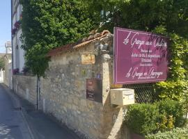 La Grange en Champagne, Hermonville (рядом с городом Saint-Thierry)